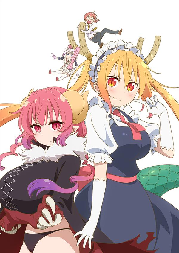 Miss Kobayashi's Dragon Maid S key visual